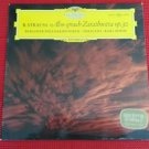 R. Strauss~also sprach zarathustra op.30 DEUTSCHE GRAMMOPHON all Original NM LP