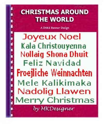 Christmas Around The World DAK Machine Knit Pattern