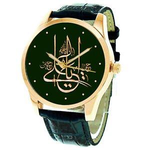 YA ALI MADAD, LARGE FORMAT SHIA ISLAM CALLIGRAPHY GREEN DIAL WRIST WATCH