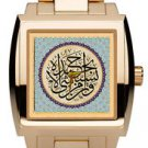 STUNNING ISLAMIC ARABIC QUARANIC / KORANIC CALLIGRAPHY SQUARE WRIST WATCH