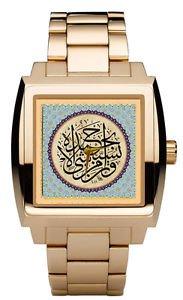 STUNNING ISLAMIC ARABIC QUARANIC / KORANIC CALLIGRAPHY SQUARE WRIST WATCH