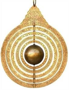 ANTIQUATED BRASS MASSIVE 18-INCH HANGING ISLAMIC ARMILLARY QURANIC INSCRIPTIONS
