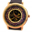 STUNNING ISLAMIC CALLIGRAPHY THE NAME OF ALLAH ARABIC ART 44 mm WRIST WATCH
