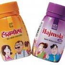 Hajmola Tablets (120 tablets bottle) Chatpata / Tamarind / Anardana Digestive