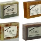 KHADI NATURAL HERBAL HANDMADE SHEABUTTER & COCOABUTTER SOAP 100 gm
