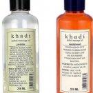 KHADI NATURAL HERBAL MASSAGE OIL 210 ML CHOOSE FROM 2 Jasmine / Sandalwood