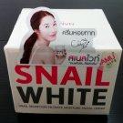50G.SNAIL WHITE NAMU FACE CREAM SKIN REGENERATE RECOVERY RENEW MOISTURIZER