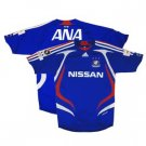 07 Yokohama F-Marinos Soccer Shirt Authentic Home Short Sleeve  (Full Sponsor)