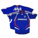 07 Yokohama F-Marinos Soccer Shirt Authentic Home Short Sleeve  (Full Sponsor)