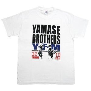 07 Yamase Brothers T-Shirt  (White)
