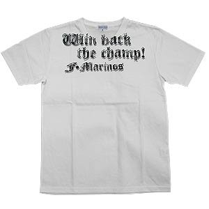 06 Win Back The Champ T-Shirt (White)