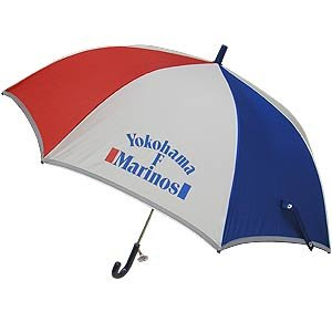 Tricolore Umbrella (60cm)