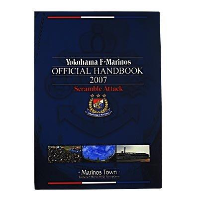 2007 Handbook
