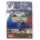 Season 2000 Official DVD