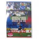 Season 2000 Official DVD