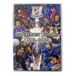 YFM: The Greatest 12 Games 1993-2004