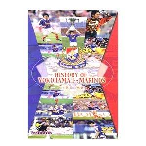 History of Yokohama F-Marinos DVD