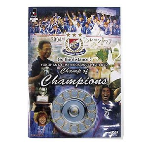 Season 2004 Champ of Champions DVD