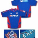 06 FC Tokyo Authentic Home Short Sleeve