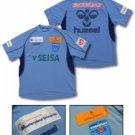 07 Yokohama FC Full Sponsor Training Shirt