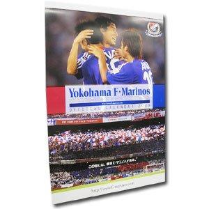 08 Marinos Calendar