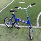 05 Folding Bike