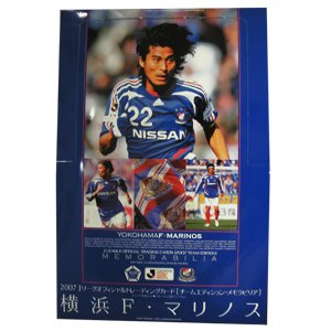 07 J-League Trading Cards Team Edition (Box)
