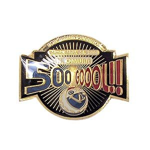 500th Goal Memorial Pin (Omura)