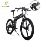 RichBit RT-860 36V*250W 12.8Ah Mountain Hybrid Electric Bicycle