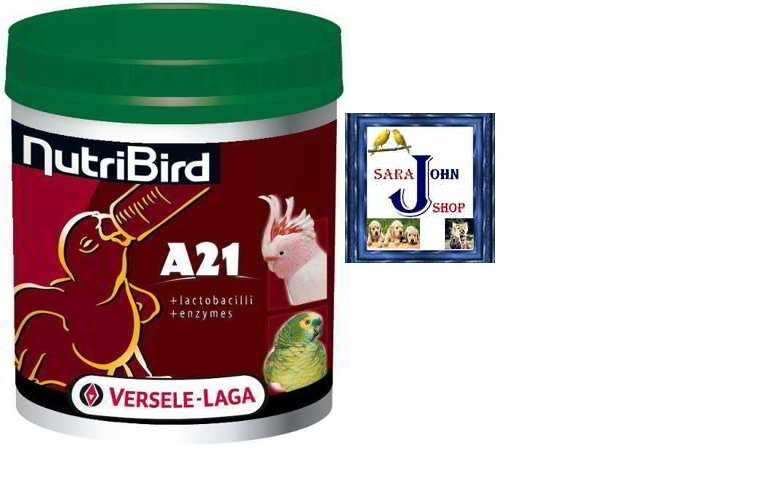 Versele Laga  NutriBird A21 Hand Rearing - 800gr