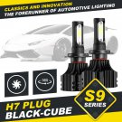 (2PCS/SET) S9 SERIES H7 LED HEADLIGHT VEHICLE CONVERSION BULB