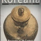 Koreana Korean Art & Culture Vol 23 No 3 Autumn 2009 7th Century Buddhist Art