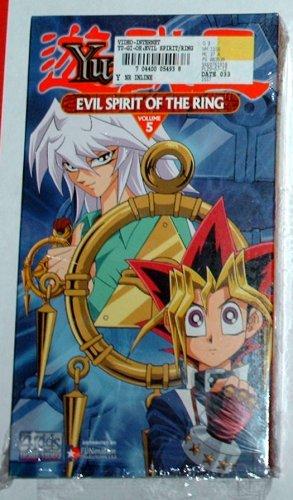 "YU-GI-OH  -  ""Evil Spirit of the Ring""  - VHS"