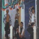 La Cuadra (cassette, album)