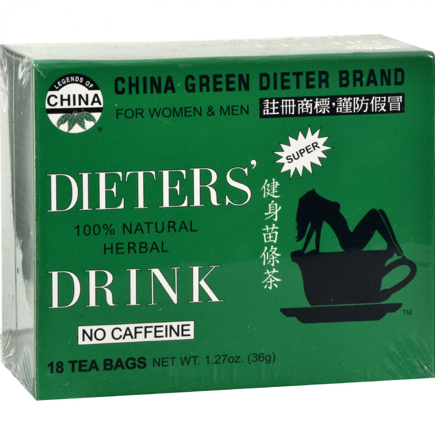 Uncle Lee's China Green Dieters Tea Dieter's Drink - 18 Tea Bags
