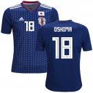 Ryota Oshima #18 Japan Men Football Soccer Jersey Home Samurai Blue #Asiancup 2019