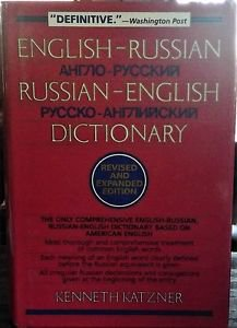 English-Russian, Russian-English Dictionary by Kenneth Katzner (1994, Hardcover,