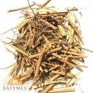 Afsanteen - Artemesia Absinthium- Green Ginger/ Worm Wood 100gram 3.5oz