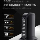 HD 1080p USB Baby Monitor Charger Cam  IP USB Charger without WiFi Camera