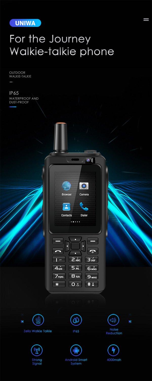 F40 Zello Walkie Talkie 4G Mobile Phone (black)