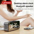 Lenovo L022 Desktop LED Mirror display Bluetooth 5.0 Speaker Dual Alarm Clock (pink)