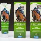 2 pcs Alezan Сream Gel for Joints with 14 Herbs Inflammation Pain Reliever 100ml