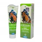 Alezan Antiseptic Cream for Joints Muscle Edema Pain Reliever 13 Herbs 100 ml