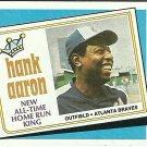 1989 Topps Hank Aaron No. 663