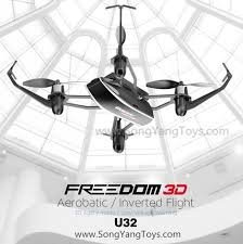 U32 Quadcopter Drone Toy