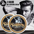 Hair Pomade Strong Style Restoring Wax Hold Strong Elegance Cream Slic Skeleton
