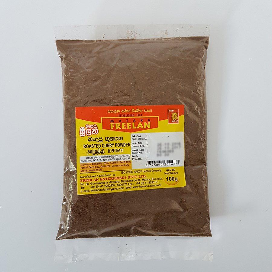 100g Freelan Matara Sri Lankan Roasted Curry Powder