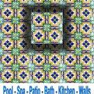 GRENADA DESIGN ACCENT TILE 4in X 4in, in Antique Looking Ceramic Tiles