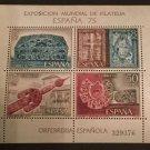 SPAIN SC # 1877-78 MNH WORLD PHILATELIC EXHIBITION SOUVENIR SHEETS