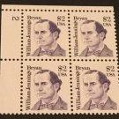 US Scott #2195 Plate Block of 4, Great Americans Series - William Jennings Bryan